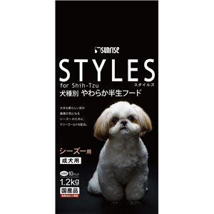 マルカン・サンライズ スタイルズ シーズー用 成犬用 1.2kg(ドッグフード)【ペット用品】