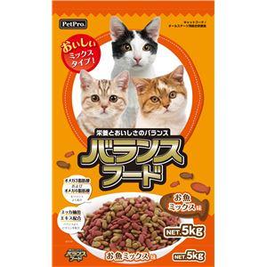 ペットプロ PPバランスフードお魚ミックス味 5kg【ペット用品】