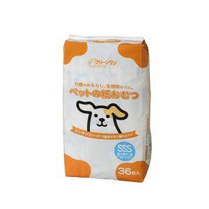 シーズイシハラ クリーンワンペットの紙おむつSSS36枚【ペット用品】