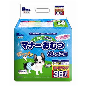 男の子のマナーおむつビッグP小中型犬用38枚【ペット用品】
