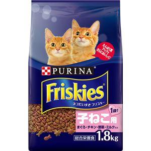 (まとめ)ネスレ フリスキードライ 子ねこ用 1.8Kg (猫用・フード)【ペット用品】【×6 セット】