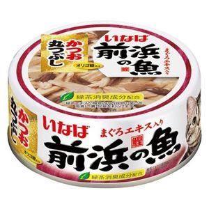 (まとめ)いなば 前浜の魚 かつお丸つぶし 115g (猫用・フード)【ペット用品】【×48 セット】