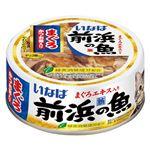 (まとめ)いなば 前浜の魚 まぐろ かつお節入り 115g (猫用・フード)【ペット用品】【×48 セット】