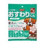 (まとめ)おすわりくん ササミ 100g (ドッグフード)【ペット用品】【×48 セット】
