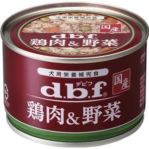 (まとめ)デビフ 鶏肉&野菜 150g (ドッグフード)【ペット用品】【×24 セット】