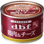 (まとめ)デビフ 鶏肉&チーズ 150g (ドッグフード)【ペット用品】【×24 セット】