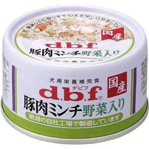 (まとめ)デビフ 豚肉ミンチ 野菜入り 65g (ドッグフード)【ペット用品】【×24 セット】