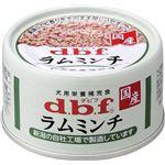 (まとめ)デビフ ラムミンチ 65g (ドッグフード)【ペット用品】【×24 セット】