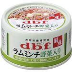 (まとめ)デビフ ラムミンチ 野菜入り 65g (ドッグフード)【ペット用品】【×24 セット】