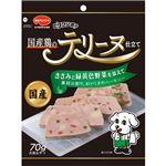 (まとめ)日本ペットフード ビタワン君国産鶏のテリーヌささみ野菜 70g (ドッグフード)【ペット用品】【×30 セット】