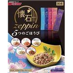 (まとめ)日清ペットフード 懐石ZEPPIN5つのごほうび 220g (猫用・フード)【ペット用品】【×12 セット】