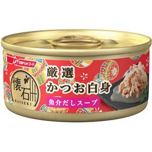 (まとめ)日清ペットフード 懐石缶KC8スープ厳選かつお60g (猫用・フード)【ペット用品】【×48 セット】