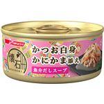 (まとめ)日清ペットフード 懐石缶KC9スープかつおかにかま60g (猫用・フード)【ペット用品】【×48 セット】