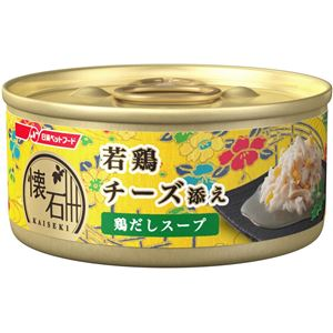 (まとめ)日清ペットフード 懐石缶KC11スープ若鶏チーズ60g (猫用・フード)【ペット用品】【×48 セット】