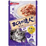 (まとめ)日清ペットフード まぐろ達人R TP5牛肉50g (猫用・フード)【ペット用品】【×48 セット】