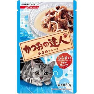(まとめ)日清ペットフード かつお達人R TP7しらす50g (猫用・フード)【ペット用品】【×48 セット】