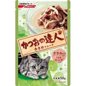 (まとめ)日清ペットフード かつお達人R TP8ささみ50g (猫用・フード)【ペット用品】【×48 セット】