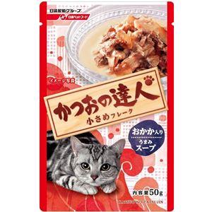 (まとめ)日清ペットフード かつお達人R TP9おかか50g (猫用・フード)【ペット用品】【×48 セット】