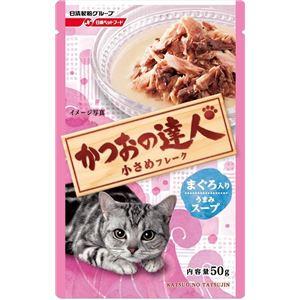 (まとめ)日清ペットフード かつお達人R TP11まぐろ50g (猫用・フード)【ペット用品】【×48 セット】