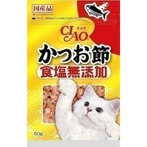 (まとめ)いなば CIAOかつお節食塩無添加50g (猫用・フード)【ペット用品】【×16 セット】