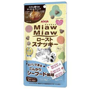 (まとめ)アイシア MMローストスナッキー シーフード風味30g (猫用・フード)【ペット用品】【×30 セット】