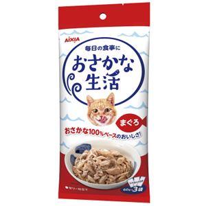 (まとめ)アイシア おさかな生活まぐろ180g (猫用・フード)【ペット用品】【×24 セット】