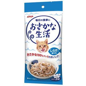 (まとめ)アイシア おさかな生活しらす入りまぐろ180g (猫用・フード)【ペット用品】【×24 セット】