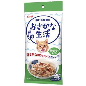 (まとめ)アイシア おさかな生活削りぶし入りまぐろ180g (猫用・フード)【ペット用品】【×24 セット】