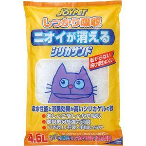 (まとめ)JPシリカサンドクラッシュ 4.6L 【ペット用品】【×6 セット】