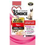 (まとめ)アース・バイオケミカル ファーストC成猫白身魚&チキン560g (猫用・フード)【ペット用品】【×12 セット】