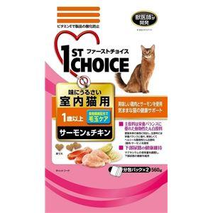 (まとめ)アース・バイオケミカル FC成猫室内猫 サーモン&チキン560g (猫用・フード)【ペット用品】【×12 セット】