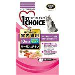 (まとめ)アース・バイオケミカル FC高齢猫室内サーモン&チキン560g (猫用・フード)【ペット用品】【×12 セット】