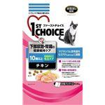 (まとめ)アース・バイオケミカル ファーストC高齢猫下部尿路・腎臓530g (猫用・フード)【ペット用品】【×12 セット】
