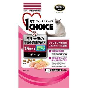 (まとめ)アース・バイオケミカル FC15歳以上腎臓ケアチキン530g (猫用・フード)【ペット用品】【×12 セット】