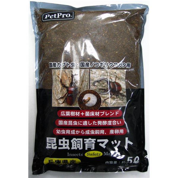 (まとめ)ペットプロ ペットプロ 兵庫県産 昆虫飼育マット 5L 【ペット用品】【×12 セット】