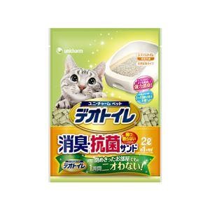 (まとめ)1週間消臭・抗菌デオトイレ飛び散らない消臭・抗菌サンド2L【×8セット】【ペット用品・猫用】