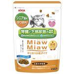 (まとめ)MiawMiawカリカリ小粒タイプ シニア猫用 かつお味 270g【×12セット】【ペット用品・猫用フード】