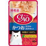 (まとめ)CIAOパウチ かつお ささみ・おかか入り 40g IC-204【×96セット】【ペット用品・猫用フード】