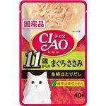 (まとめ)CIAOパウチ 11歳からのまぐろ・ささみ 40g IC-207【×96セット】【ペット用品・猫用フード】