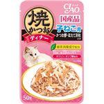 (まとめ)焼かつおディナー 子ねこ用 かつお節・ほたて貝柱入り 50g IC-235【×96セット】【ペット用品・猫用フード】