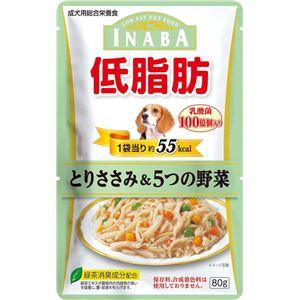 (まとめ)低脂肪 とりささみ&5つの野菜 乳酸菌入り 80g RD-53【×48セット】【ペット用品・犬用フード】