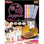 (まとめ)懐石zeppin 子ねこ用 5つの愛情 200g【×12セット】【ペット用品・猫用フード】