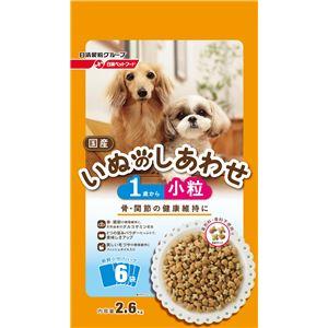 (まとめ)いぬのしあわせ 小粒 1歳から 2.6kg【×4セット】【ペット用品・犬用フード】