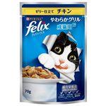 (まとめ)フィリックス やわらかグリル 成猫用 ゼリー仕立て チキン 70g 【×60セット】【ペット用品・猫用フード】