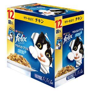 (まとめ)フィリックスやわらかグリル成猫用ゼリー仕立てチキン12袋入り【×5セット】【ペット用品・猫用フード】
