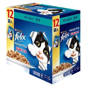 (まとめ)フィリックス やわらかグリル 15歳以上用 ゼリー仕立て ツナ12袋入り【×5セット】【ペット用品・猫用フード】