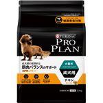 (まとめ)ピュリナ プロプラン 小型犬 成犬用 チキン ほぐし粒入り 2.5kg【×4セット】【ペット用品・犬用フード】