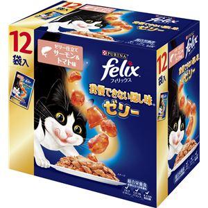 (まとめ)フィリックス 我慢できない隠し味ゼリー サーモン&トマト味 70g×12個【×5セット】【ペット用品・猫用フード】