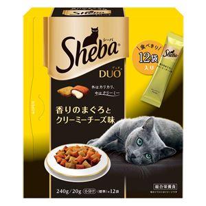 (まとめ)シーバデュオ香りのまぐろとクリーミーチーズ味240g【×12セット】【ペット用品・猫用フード】