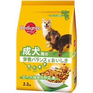 (まとめ)ペディグリー成犬用旨みビーフ&緑黄色野菜&魚入り2.2kg【×6セット】【ペット用品・犬用フード】